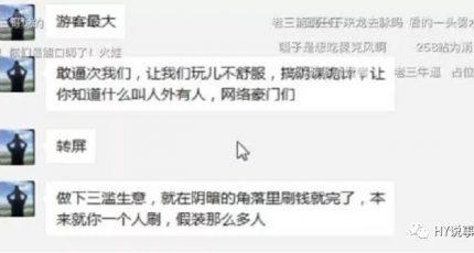 """""""几百万销售额你信吗?""""前户外一哥被峰峰、TD争相邀请!"""