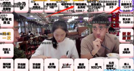 斗鱼峰峰王牌节目《球途》卖力整活,与嘉宾双双当街呕吐!