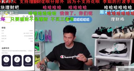 """斗鱼峰峰再次带货卡西欧手表: 又双叒叕""""假一赔三""""?"""