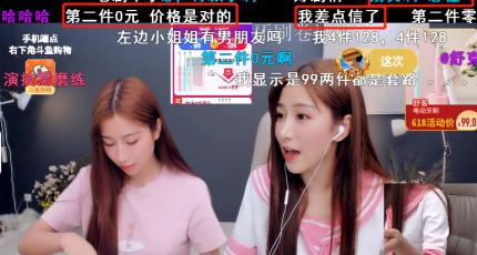 """""""脑子呢?""""斗鱼小深深水友发帖DISS:炫石公会是真的8行!"""